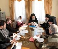 Состоялось первое заседание Митрополичьей комиссии по канонизации святых